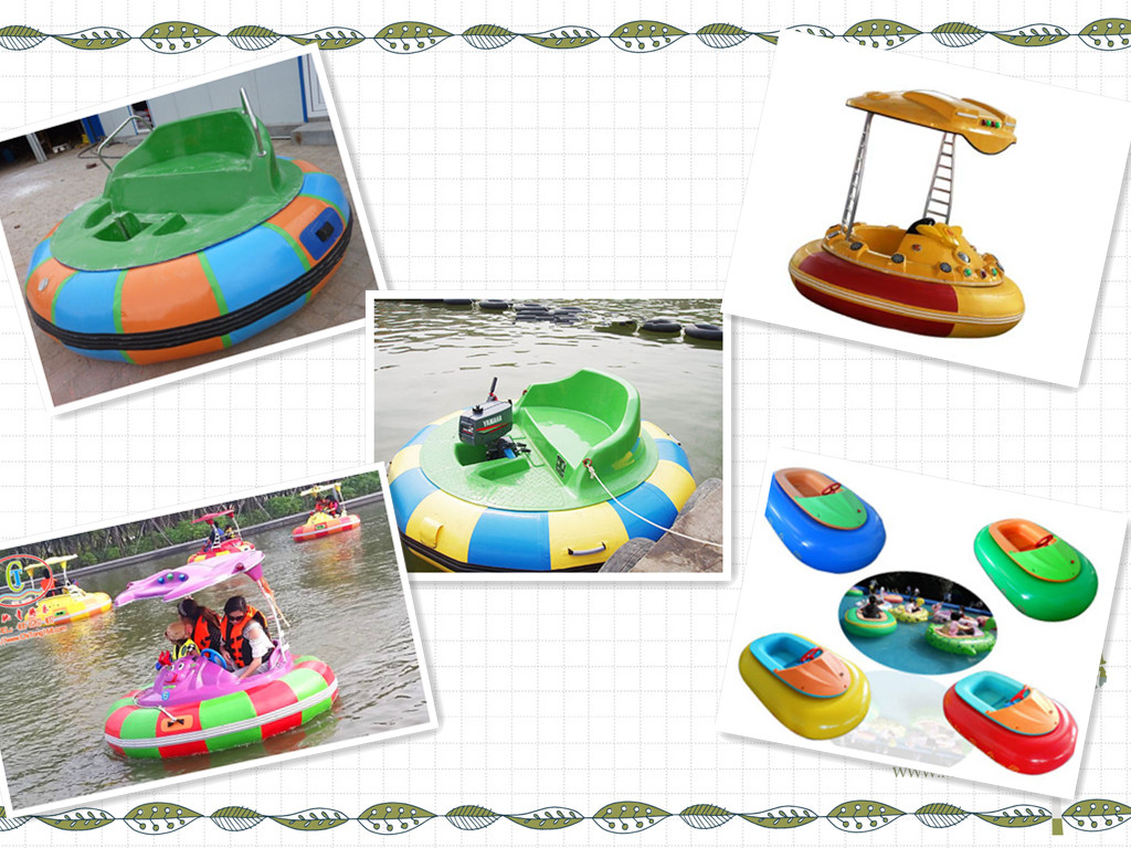 Different Kinds of Bumper Boats From  Beston