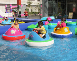 BBC-B Kids Water Bumper Boats