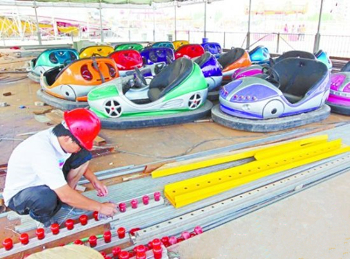 How much do bumper cars cost ?