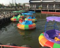 Kids Bumper Boats for Sale In Indonesia